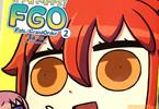 リヨ「マンガで分かる!Fate/GrandOrder」2巻