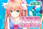 JADEの美少女ゲーム「LOVE・デスティネーション」