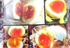 サークル御前会の卵レシピ同人誌 「TAMAGO∞」
