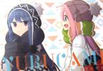 TVアニメゆるキャン△公式ガイドブック 野外活動記録