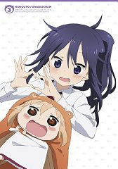 干物妹! うまるちゃん vol.3 (初回生産限定版) [Blu-ray]