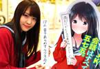 「川柳少女」3巻発売記念配布イベントでの七々子コスプレイヤーさん&七々子スタンディ