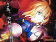 PS Vita版 Fate/hollow ataraxia