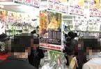 コミックマーケット87初日のアキバの様子