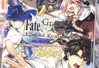 原作:TYPE-MOON&漫画:武中英雄「Fate/Grand Order -Epic of Remnant- 亜種特異点II 伝承地底世界アガルタ アガルタの女」1巻