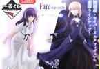 一番くじ 劇場版「Fate/stay night[Heaven's Feel]」PART3