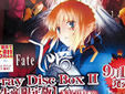 ���˥ᥤ�Ƚ��ո� ��Fate/Zero Blu-ray Disc Box II�� �����С������ץ쥤�䡼�����Ź��Ÿ��