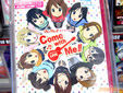 けいおん!!ライブイベント~Come with Me!!~
