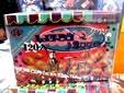 劇団イヌカレー「魔法少女まどか☆マギカ GRIEF‐BOX2012」