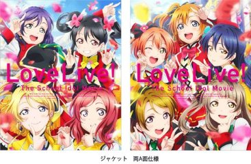 ��֥饤��! The School Idol Movie (����������) [Blu-ray]