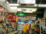 f32de321.jpg
