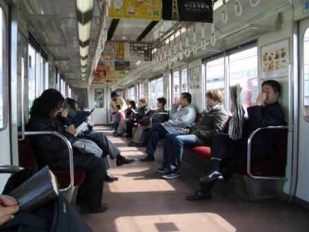 電車内携帯