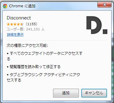 2013-04-16_0906