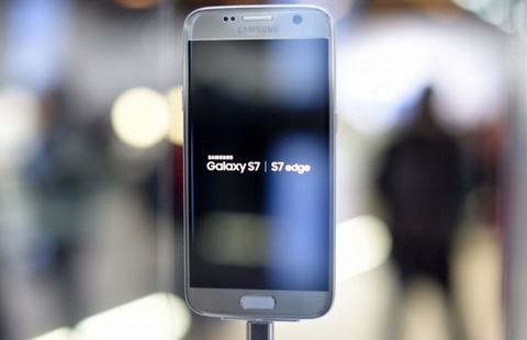 Galaxy s7edge