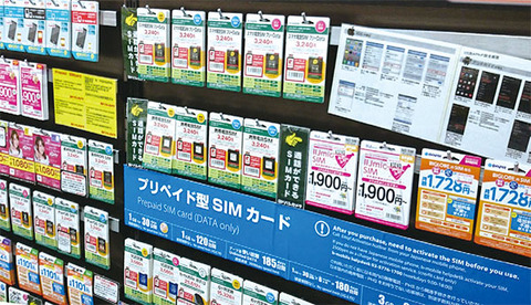 家電量販店 格安SIM
