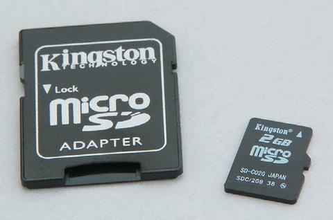 マイクロSDカードの32GB
