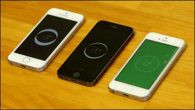 アイフォン5s
