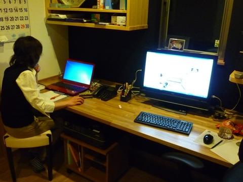 かーちゃんパソコン