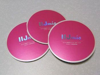 IIJmio 高速モバイルDサービス