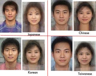 中国人と台湾人