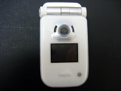 P252isのホワイトホンマ