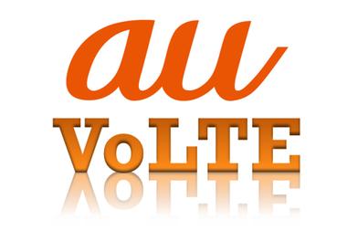 年内のVoLTE導入