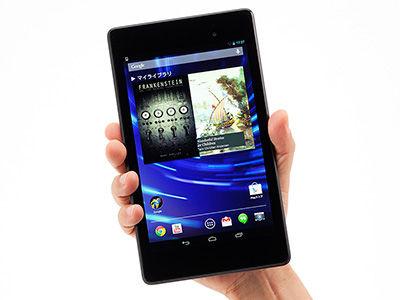 新Nexus7タブレット