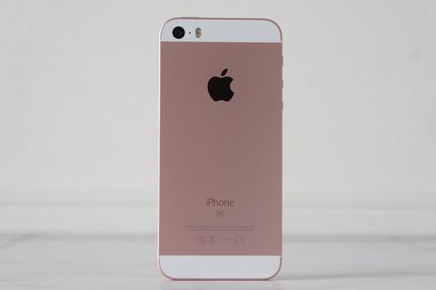 iPhoneSEに変えたい」