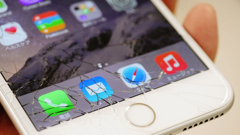 iPhoneの決定的な欠点