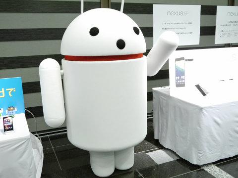 Androidスマホのアップデートしないの?
