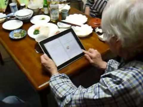 ばあちゃんにiPad