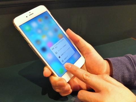 iPhoner、格安Sim