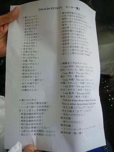 http://livedoor.blogimg.jp/geek_sokuho/imgs/e/6/e6dd2c49-s.jpg