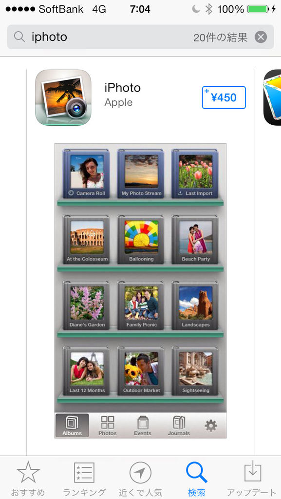 how to add a title in imovie on ipad