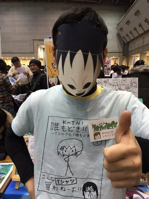 日本人顔出しww
