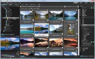 写真管理ソフト