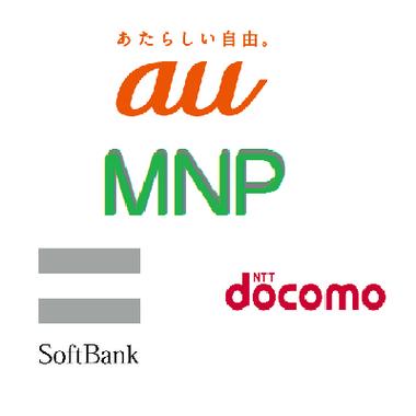 japan_MNP
