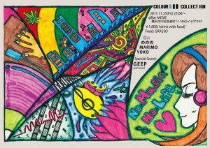 a6-colourcollection-web