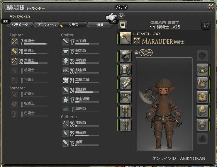 Abi Kyokan 2013_09_11 01_01_10