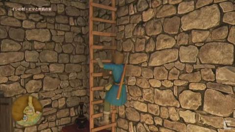 ドラクエ11 はしごのぼり