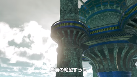 PS4(R)「ONE PIECE WORLD SEEKER」ティザーPV screenshot (7)