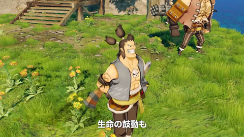 PS4(R)「ONE PIECE WORLD SEEKER」ティザーPV screenshot (5)