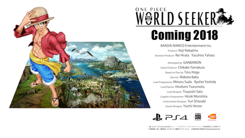 PS4(R)「ONE PIECE WORLD SEEKER」ティザーPV screenshot (19)
