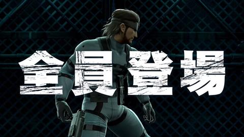 【スマブラSP】参戦ファイター紹介映像 screenshot