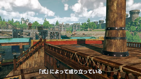 PS4(R)「ONE PIECE WORLD SEEKER」ティザーPV screenshot (3)