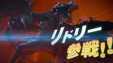大乱闘スマッシュブラザーズ SPECIAL [E3 2018] screenshot