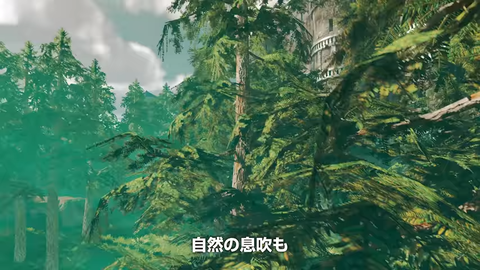 PS4(R)「ONE PIECE WORLD SEEKER」ティザーPV screenshot (4)