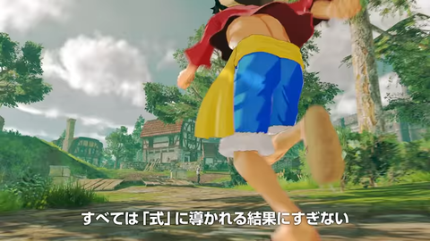 PS4(R)「ONE PIECE WORLD SEEKER」ティザーPV screenshot (8)