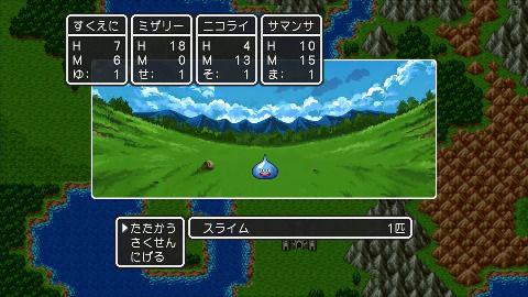 ドラクエ3 PS4 戦闘