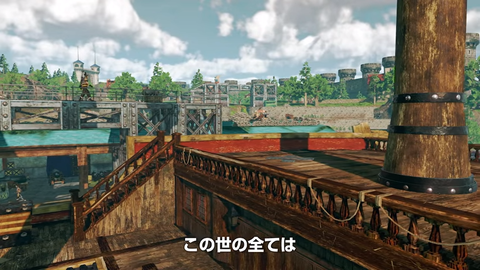 PS4(R)「ONE PIECE WORLD SEEKER」ティザーPV screenshot (2)